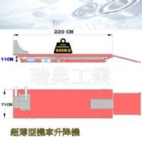超薄型機車升降機,馬牌M611_圖片(3)