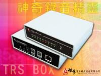 TRS BOX 神奇錄音精靈(智慧型電話錄音、非市售USB錄音盒、家庭個人/辦公室電話錄音、現場錄音、錄音盒)_圖片(1)