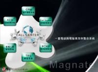 Call Center全球客服系統 (客服系統、客戶關係管理、Call Center、客服中心)_圖片(1)