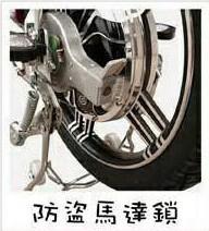 威勝電動腳踏車_TSV27_圖片(4)