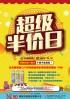 台北市-日本原裝進口ATOM光觸媒奈米環境清淨液 150ml (原價1000元  ,限時促銷)_圖