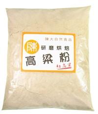 陳大自然食品研磨烘焙高粱粉販售_圖片(3)