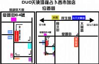 店面占卜雲林縣斗六市西市場Duo天使塔羅占卜(隨喜)_圖片(2)