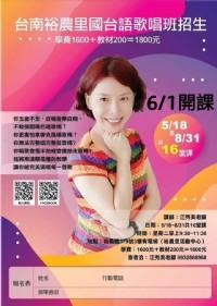 台南學鋼琴-江老師成人流行爵士鋼琴音樂教室_圖片(2)