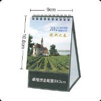 易印客優品網貼心獻出三角月桌曆方便你的工作_圖片(1)