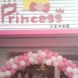 Princess公主瘋日韓服飾批發-徵網拍代理人_圖片(1)