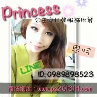 Princess公主瘋日韓服飾批發-徵網拍代理人_圖片(4)