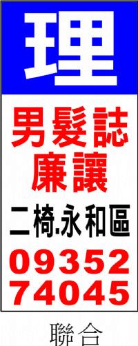理_圖片(1)