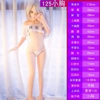 TPE125cm小胸娃娃(依琳)_圖片(4)