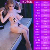 TPE140cm大胸娃娃(安妮)_圖片(4)