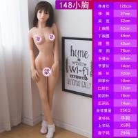 TPE148cm小胸娃娃(茜茜)_圖片(4)