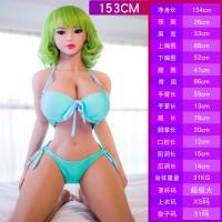TPE153cm大胸娃娃(伊芙琳)_圖片(4)