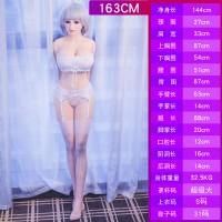 TPE163cm大胸娃娃(小葵)_圖片(3)
