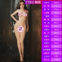 TPE170cm小胸娃娃(芸淑)_圖片(4)