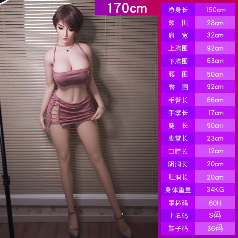 TPE170cm大胸娃娃(小迪) - 20190325162425-502620510.jpg(圖)