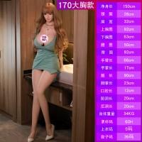 TPE170cm大胸娃娃(安馨)_圖片(4)