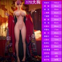 TPE170cm大胸娃娃(百合子)_圖片(4)