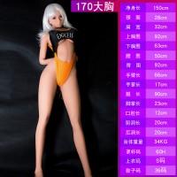 TPE170cm大胸娃娃(依婷)_圖片(4)