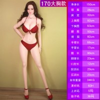 TPE170cm大胸娃娃(芙蓉)_圖片(4)
