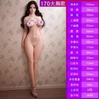 TPE170cm大胸娃娃(芸淑)_圖片(4)