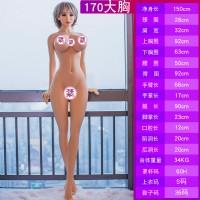 TPE170cm大胸娃娃(南茜)_圖片(4)