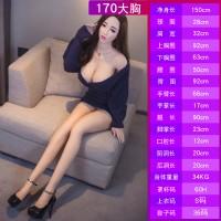 TPE170cm大胸娃娃(美雅)_圖片(4)