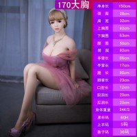 TPE170cm大胸娃娃(茜茜)_圖片(4)