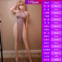TPE170cm大胸娃娃(雅馨)_圖片(4)