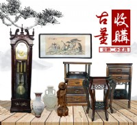 全勝二手家具專業買賣收購,收購古董不限地區、數量到府快速搬運,服務專線:0980230689_圖片(1)