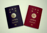 第二國護照快速申請辦理、 各國證件申請辦理~規劃諮詢服務 0981-942-958_圖片(1)