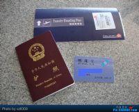 第二國護照快速申請辦理、 各國證件申請辦理~規劃諮詢服務 0981-942-958_圖片(4)