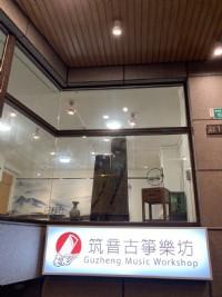 台南古箏團體班招生中_圖片(2)