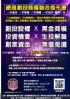 高雄市-🏆總商創投商模聯合發布會🏆_圖
