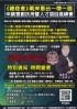 高雄市- 4/24高雄場《總商會》兩岸惠台一帶一路/申請雙創扶持暨人才項目高峰會_圖