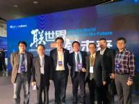 《總商會》受邀帶團參加「2019全球數字經濟區域合作論壇」_圖片(2)