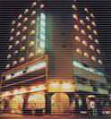 全台大飯店_圖片(1)