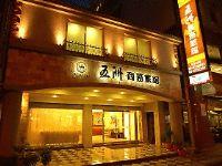 花蓮住宿‧五洲商務旅館_圖片(1)