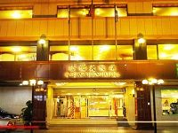高雄旅遊.松柏大飯店_圖片(1)