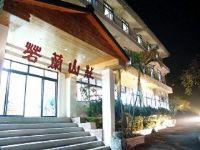 瑞里民宿.若蘭山莊_圖片(1)