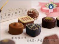 Laderach瑞士頂級手工巧克力_圖片(1)