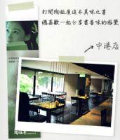 陶板屋-台中店_圖片(1)