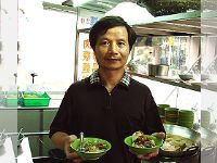 唐山肉圓碗粿_圖片(1)