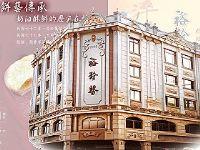 裕珍馨奶油酥餅_圖片(2)