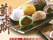 裕珍馨奶油酥餅_圖片(3)