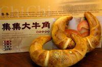 富邑西點麵包_圖片(2)