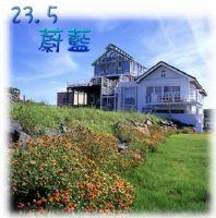 澎湖民宿-23.5蔚藍_圖片(1)