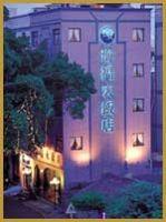 金門海福大飯店_圖片(1)