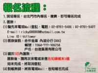 台灣造花:12月花藝講座:聖誕花圈、聖誕樹設計,歡迎踴躍參加_圖片(3)