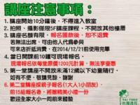 台灣造花:12月花藝講座:聖誕花圈、聖誕樹設計,歡迎踴躍參加_圖片(4)