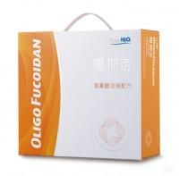 【HiQ褐抑定】褐抑定-藻寡醣加強配方1000粒禮盒 (Oligo Fucoidan) _圖片(1)